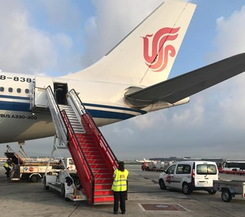 Air China BCN.jpg